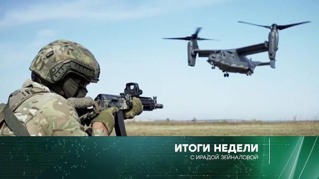 4 июля 2021 года.4 июля 2021 года.НТВ.Ru: новости, видео, программы телеканала НТВ