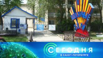 5 июля 2021 года. 19:20.5 июля 2021 года. 19:20.НТВ.Ru: новости, видео, программы телеканала НТВ