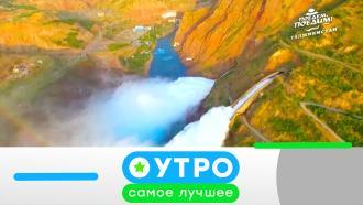 6 июля 2021 года.6 июля 2021 года.НТВ.Ru: новости, видео, программы телеканала НТВ