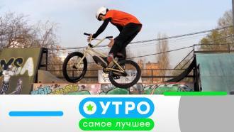9июля 2021года.9июля 2021года.НТВ.Ru: новости, видео, программы телеканала НТВ