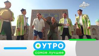 8 июля 2021 года.8 июля 2021 года.НТВ.Ru: новости, видео, программы телеканала НТВ