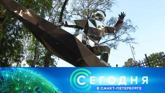 9 июля 2021 года. 16:15.9 июля 2021 года. 16:15.НТВ.Ru: новости, видео, программы телеканала НТВ