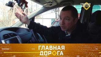 Дайджест от 10 июля 2021 года.Странные штрафы за превышение скорости, смомби на дороге ипродажа автомобиля спробегом.НТВ.Ru: новости, видео, программы телеканала НТВ