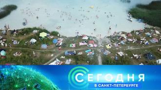 12 июля 2021 года. 16:10.12 июля 2021 года. 16:10.НТВ.Ru: новости, видео, программы телеканала НТВ