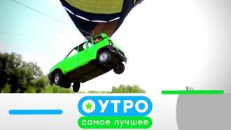 12 июля 2021 года.12 июля 2021 года.НТВ.Ru: новости, видео, программы телеканала НТВ