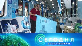 13 июля 2021 года. 16:10.13 июля 2021 года. 16:10.НТВ.Ru: новости, видео, программы телеканала НТВ