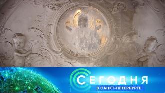 13 июля 2021 года. 19:20.13 июля 2021 года. 19:20.НТВ.Ru: новости, видео, программы телеканала НТВ