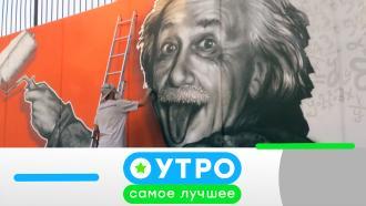 15 июля 2021 года.15 июля 2021 года.НТВ.Ru: новости, видео, программы телеканала НТВ
