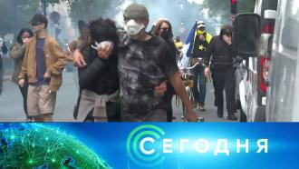 15 июля 2021 года. 08:00.15 июля 2021 года. 08:00.НТВ.Ru: новости, видео, программы телеканала НТВ