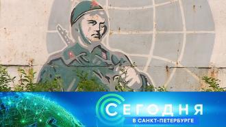 15 июля 2021 года. 19:20.15 июля 2021 года. 19:20.НТВ.Ru: новости, видео, программы телеканала НТВ