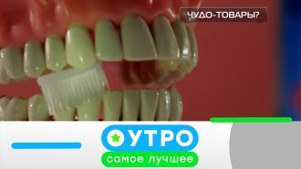 16 июля 2021 года.16 июля 2021 года.НТВ.Ru: новости, видео, программы телеканала НТВ