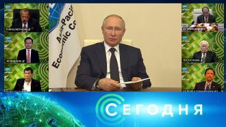 16июля 2021года. 16:00.16июля 2021года. 16:00.НТВ.Ru: новости, видео, программы телеканала НТВ