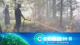16 июля 2021 года. 16:15.16 июля 2021 года. 16:15.НТВ.Ru: новости, видео, программы телеканала НТВ