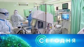 17 июля 2021 года. 10:00.17 июля 2021 года. 10:00.НТВ.Ru: новости, видео, программы телеканала НТВ