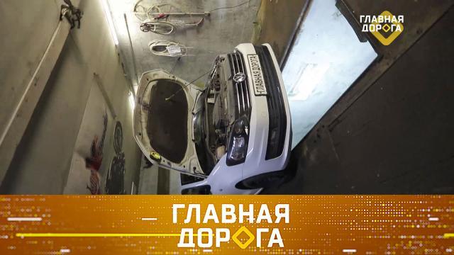 Дайджест от 17июля 2021года.Ремонт авто вгараже икраш-синдром, тест Hummer илишение прав за мнимые аварии.НТВ.Ru: новости, видео, программы телеканала НТВ