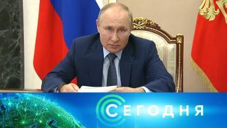 19 июля 2021 года. 19:00.19 июля 2021 года. 19:00.НТВ.Ru: новости, видео, программы телеканала НТВ