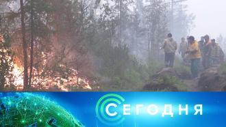 19июля 2021 года. 08:00.19июля 2021 года. 08:00.НТВ.Ru: новости, видео, программы телеканала НТВ
