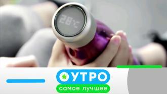 20июля 2021года.20июля 2021года.НТВ.Ru: новости, видео, программы телеканала НТВ