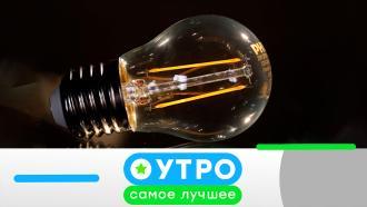 19 июля 2021года.19 июля 2021года.НТВ.Ru: новости, видео, программы телеканала НТВ