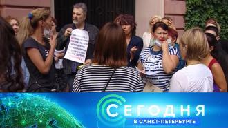 20 июля 2021 года. 16:10.20 июля 2021 года. 16:10.НТВ.Ru: новости, видео, программы телеканала НТВ