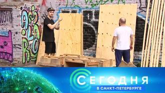 20 июня 2021 года. 19:20.20 июня 2021 года. 19:20.НТВ.Ru: новости, видео, программы телеканала НТВ