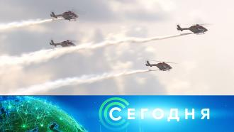 21 июля 2021 года. 13:00.21 июля 2021 года. 13:00.НТВ.Ru: новости, видео, программы телеканала НТВ