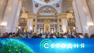 21июля 2021года. 16:00.21июля 2021года. 16:00.НТВ.Ru: новости, видео, программы телеканала НТВ