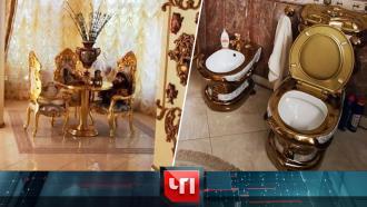 21 июля 2021 года.21 июля 2021 года.НТВ.Ru: новости, видео, программы телеканала НТВ