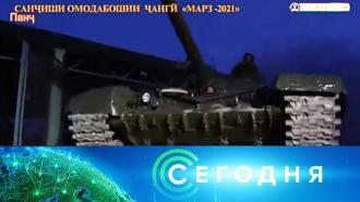 22июля 2021года. 10:00.22июля 2021года. 10:00.НТВ.Ru: новости, видео, программы телеканала НТВ