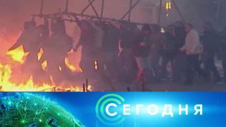 22июля 2021года. 13:00.22июля 2021года. 13:00.НТВ.Ru: новости, видео, программы телеканала НТВ