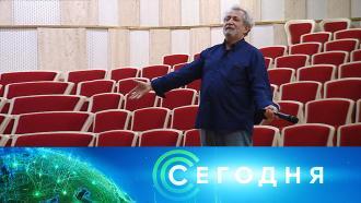 22июля 2021 года. 19:00.22 июля 2021 года. 19:00.НТВ.Ru: новости, видео, программы телеканала НТВ
