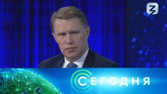 23 июля 2021 года. 10:00.23 июля 2021 года. 10:00.НТВ.Ru: новости, видео, программы телеканала НТВ