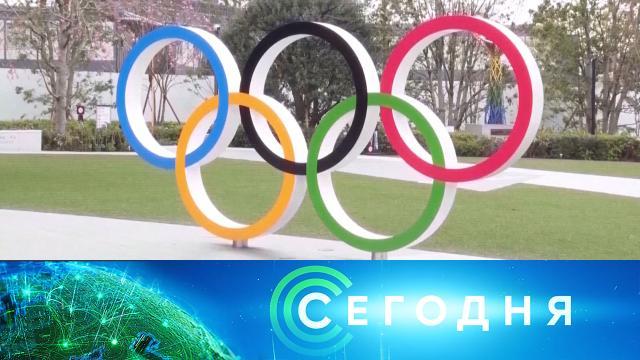 23 июля 2021 года. 13:00.23 июля 2021 года. 13:00.НТВ.Ru: новости, видео, программы телеканала НТВ