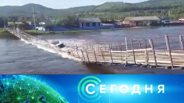 23 июля 2021года. 19:00.23 июля 2021 года. 19:00.НТВ.Ru: новости, видео, программы телеканала НТВ