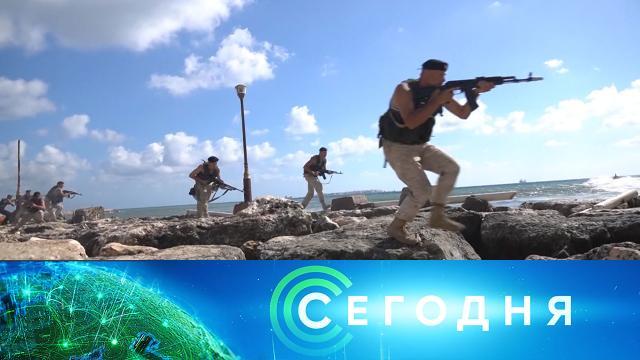 23июля 2021 года. 08:00.23июля 2021 года. 08:00.НТВ.Ru: новости, видео, программы телеканала НТВ
