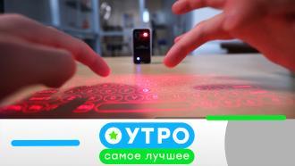 23июля 2021 года.23июля 2021 года.НТВ.Ru: новости, видео, программы телеканала НТВ