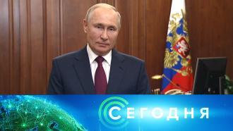 25июля 2021года. 10:00.25июля 2021года. 10:00.НТВ.Ru: новости, видео, программы телеканала НТВ