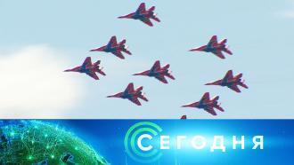 25июля 2021года. 16:00.25июля 2021года. 16:00.НТВ.Ru: новости, видео, программы телеканала НТВ