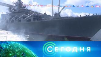 25 июля 2021 года. 08:00.25 июля 2021 года. 08:00.НТВ.Ru: новости, видео, программы телеканала НТВ