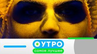 26июля 2021года.26июля 2021года.НТВ.Ru: новости, видео, программы телеканала НТВ