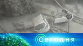 26 июля 2021 года. 08:00.26 июля 2021 года. 08:00.НТВ.Ru: новости, видео, программы телеканала НТВ