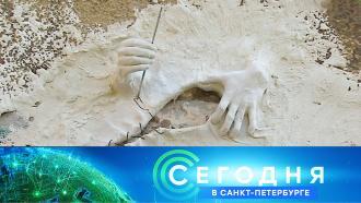 26 июля 2021 года. 16:10.26 июля 2021 года. 16:10.НТВ.Ru: новости, видео, программы телеканала НТВ