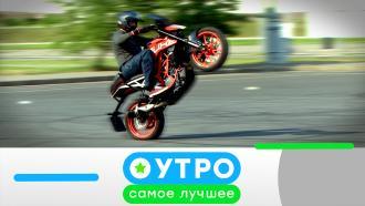 27 июля 2021 года.27 июля 2021 года.НТВ.Ru: новости, видео, программы телеканала НТВ