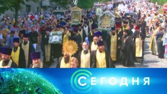 27июля 2021года. 16:00.27июля 2021года. 16:00.НТВ.Ru: новости, видео, программы телеканала НТВ
