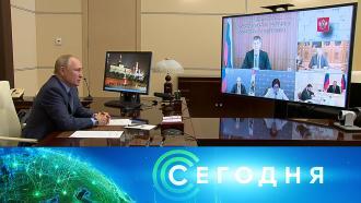 27 июля 2021 года. 19:00.27 июля 2021 года. 19:00.НТВ.Ru: новости, видео, программы телеканала НТВ