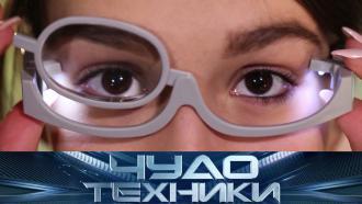 Тест очков для нанесения макияжа ипроверка «живой» воды. «Чудо техники»— 8августа на НТВ