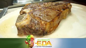 Снижение вреда красного мяса и5необычных рецептов из гречки. «Живая еда»— 7августа в11:00на НТВ
