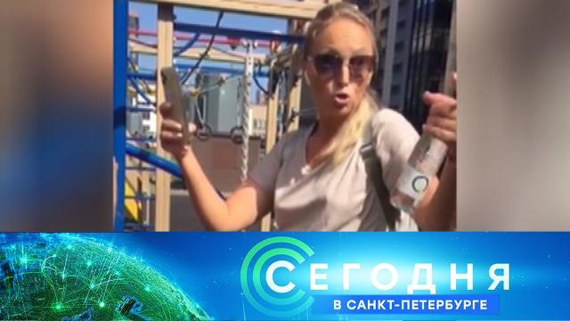 27июля 2021года. 16:10.27июля 2021года. 16:10.НТВ.Ru: новости, видео, программы телеканала НТВ