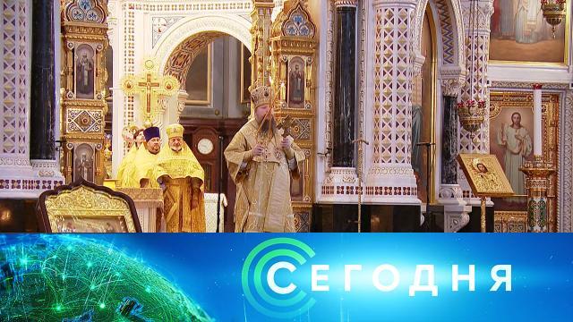 28июля 2021года. 13:00.28июля 2021года. 13:00.НТВ.Ru: новости, видео, программы телеканала НТВ