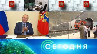 28июля 2021года. 16:00.28июля 2021года. 16:00.НТВ.Ru: новости, видео, программы телеканала НТВ